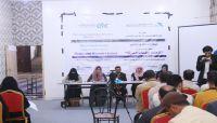 منظمة صدى تنفذ حلقة نقاشية حول قضايا المرأة في الإعلام بمأرب