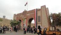 """""""ملزمة الحوثي"""" موضوع لرسالة ماجستير بجامعة صنعاء"""