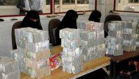 الحكومة تتهم مليشيا الحوثي بعرقلة صرف مرتبات المتقاعدين وموظفي الدولة