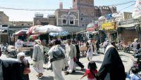 عصيان شعبي للإجراءات الحوثية ضد العملة.. ومركزي عدن: لا قانونية لتعليمات بنك صنعاء