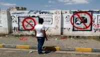 تقرير حقوقي.. مليشيات الحوثي تتصدر قائمة انتهاكات الحريات الاعلامية في اليمن