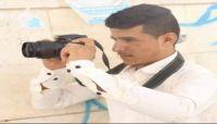نقابة الصحفيين تنعي استشهاد المصور بديل البريهي