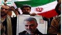 الحوثية كذراع للحرس الثوري الإيراني.. الديلمي يقدم التعازي لأسرة سليماني