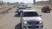 حرائر اليمن يسيرن قافلة غذائية دعما لأبطال الجيش في جبهات القتال