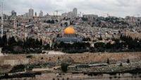 الحضرمي يؤكد موقف اليمن الثابت والمؤيد لخيارات الشعب الفلسطيني