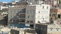 ميليشيا الحوثي تصادر منزل أحد قادة الجيش الوطني بالعاصمة صنعاء