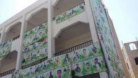 إضراب ورفض واسع.. هكذا قابل طلاب مدارس العاصمة صنعاء حملات التجنيد الحوثية