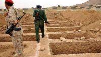 مليشيا الحوثي تتخلص من جثث قتلاها بدفنها بمقابر جماعية خارج العاصمة صنعاء