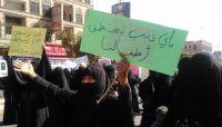 تقرير يكشف عن اختفاء الفتيات والأطفال في مناطق سيطرة ميليشيا الحوثي
