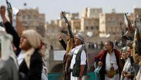 إمعاناً في استغلال القضاء.. أحكام حوثية بإعدام ومصادرة أموال 35 برلمانياً بصنعاء