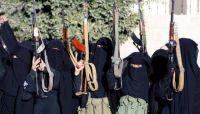 في اليوم العالمي للمرأة.. رابطة حقوقية: 157 امرأة مختطفة في سجون الحوثي