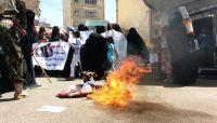"""رغم التنكيل والقمع.. كيف تحولت صنعاء إلى """"ميدان مقاومة"""" نسوية ضد مشروع الحوثيين؟"""