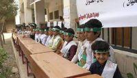 حملات حشد وتجنيد ومعارض صور لقتلى المليشيات في مدارس العاصمة