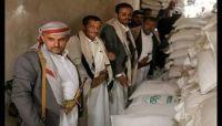 """لصوصية الحوثيين تدفع """"الغذاء العالمي"""" لتقليص مساعداته إلى النصف في مناطقهم"""