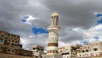 """احترازاً من """"كورونا"""".. الأوقاف اليمنية تقر تعليق إقامة صلاة الجمعة والجماعة في المساجد"""