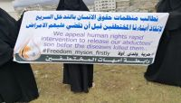 """""""3 محافظات"""" تطلق سراح مئات السجناء.. لماذا لا تفرج ميليشيا الحوثي عن المختطفين؟"""