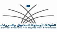 شبكة حقوقية ترصد 240 انتهاكاً لمليشيات الحوثي خلال 20 يوم