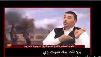 """ردود يمنية تفضح استغلالهم للأوبئة.. قيادي حوثي لليمنيين: الموت في جبهاتنا أفضل من الموت بـ""""كورونا""""(فيديو)"""