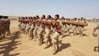 عقيدة الجيش الوطني في مواجهة الحوثي وإيران (تحليل)