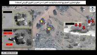 التحالف العربي: تدمير قدرات باليستية ومخازن للأسلحة وأماكن تواجد خبراء ايرانيين