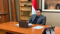 المجلس الاقتصادي يناقش تطورات الأوضاع الاقتصادية على ضوء تحديات وباء كورونا