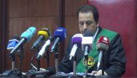عدن.. المحكمة المتخصصة تعقد أولى جلسات محاكمة قادة الانقلاب الحوثي