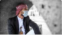 هل تتستر ميليشيا الحوثي على كورونا.. ولماذا تعتبره خطراً يهدد حروبها العبثية؟