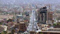 نشاط حوثي حثيث في شراء العقارات والأراضي بصنعاء