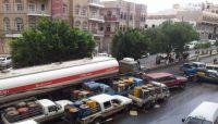 المليشيا الحوثية تواصل بيع المشتقات النفطية بأسعار جنونية في ظل انخفاضها عالمياً