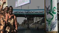 """العاصمة صنعاء في 5 سنوات: """"طهرنة"""" ولون واحد ومدينة أشباح"""