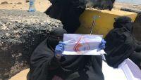 """رابطة حقوقية تطالب بالإفراج عن جميع المعتقلين والمختطفين احترازاً من """"كورونا"""""""