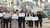 الأورومتوسطي والصحفيين العرب يُدينان أوامر الحوثيين بإعدام الصحفيين الأربعة