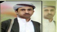 هو الثاني خلال شهر.. مقتل شيخ قبلي موالٍ للحوثيين في العاصمة صنعاء