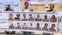 """الاتحاد الدولي للصحفيين يطالب لـ""""غوتيريش"""" بإدانة القرار الحوثي بإعدام أربعة صحفيين"""