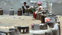 أزمة الغاز المفتعلة تضاعف معاناة سكان العاصمة صنعاء