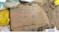 تأكيداً لفضائح نهب المساعدات.. العثور على كميات من الإغاثة المنهوبة في مواقع عسكرية للحوثيين (فيديو)