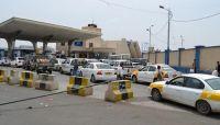 رغم انخفاض أسعارها عالمياً.. مليشيات الحوثي تواصل بيع المشتقات بالسوق السوداء