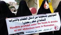 رابطة الأمهات: رمضان السادس يطرق الأبواب وأبنائنا خلف قضبان السجون