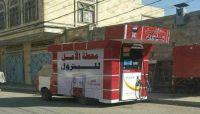 نشطاء حوثيون يعترفون بفساد جماعتهم واستغلالها للمشتقات النفطية