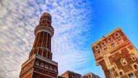 """مليشيات الحوثي تعتدي على نساء حاولن إقامة """"التراويح"""" في مسجد بصنعاء"""