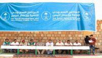 """""""إعمار اليمن"""" يوفر الأثاث المدرسي لـ 8 آلاف طالب وطالبة في المهرة وسقطرى"""