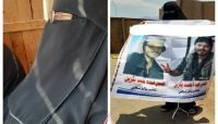 وفاة والدة اثنين من المخفيين قسراً بسجون عدن بعد نضال 3 سنوات للإفراج عنهم دون جدوى