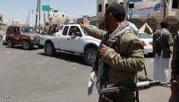 صحيفة: ارتفاع وتيرة القتل والخطف في أربع محافظات يمنية خلال أسبوعين