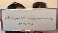 الاتحاد الأوروبي: يجب إيقاف التعسفات ضد الصحفيين اليمنيين وإطلاق سراح المختطفين
