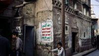 """منظمة: الحوثيون يزجون مصابين بـ""""كورونا"""" في سجون يتواجد فيها الصحفيين المختطفين"""