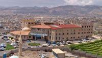 """موظفو جامعة العلوم يناشدون التدخل لإيقاف عبث """"الحارس القضائي"""" الحوثي وصرف مستحقاتهم"""