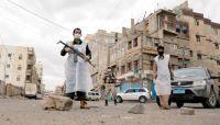 """بحجة مكافحة """"كورونا"""".. إغلاق مراكز وأسواق شعبية بصنعاء لإجبار التجار على دفع جبايات"""