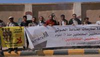 مناشدات دولية لإنقاذ الصحفيين المختطفين تنتظر تدخل فعّلي من الأمم المتحدة