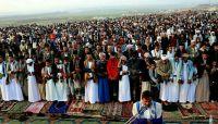 الأوقاف اليمنية تدعو لصلاة العيد في المنازل احترازاً من كورونا