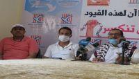 تفشي كورونا في السجون الحوثية.. منظمات حقوقية تدق ناقوس الخطر على حياة المختطفين
